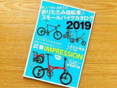 雑誌の表紙を写した写真