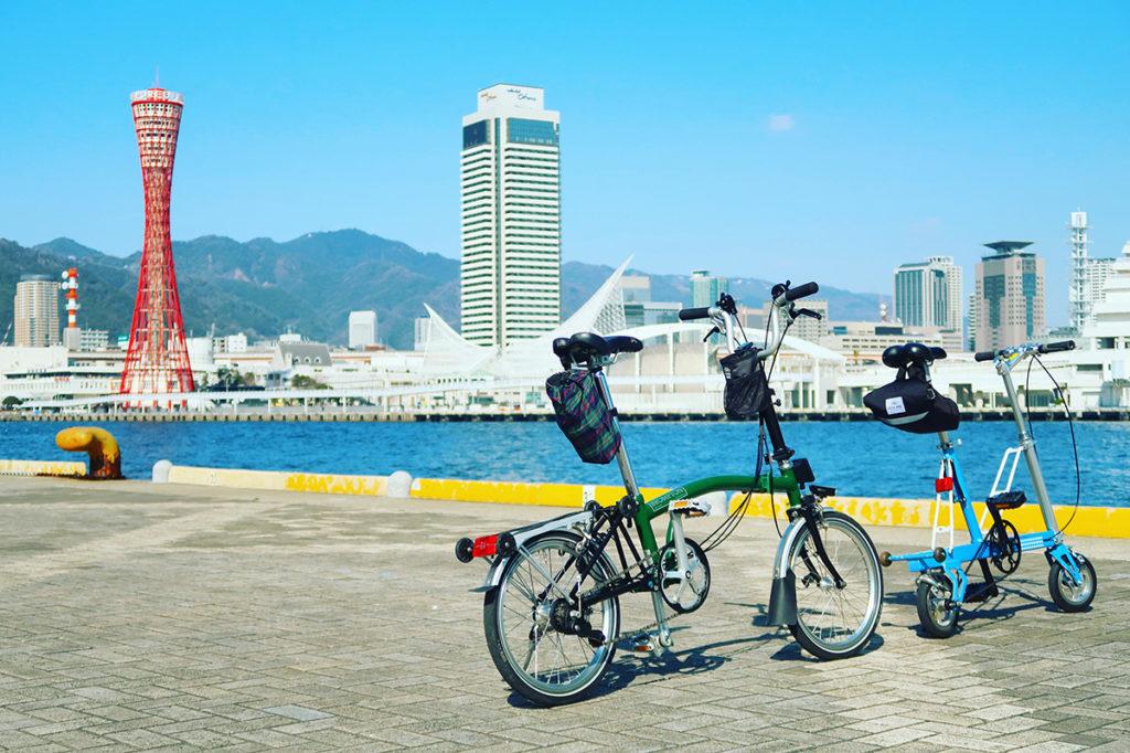 神戸港の風景と2台のミニベロ・折りたたみ自転車