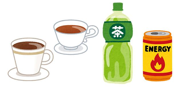 カフェインが入っている飲み物のイラスト