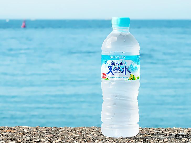 ペットボトルの水・ミネラルウォーター