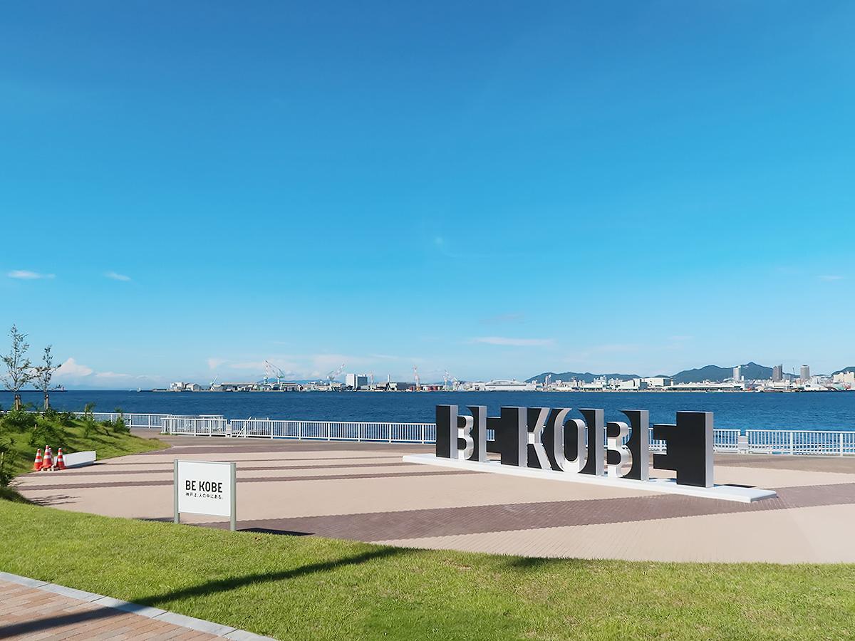ポーアイしおさい公園の黒い「BE KOBE」モニュメント