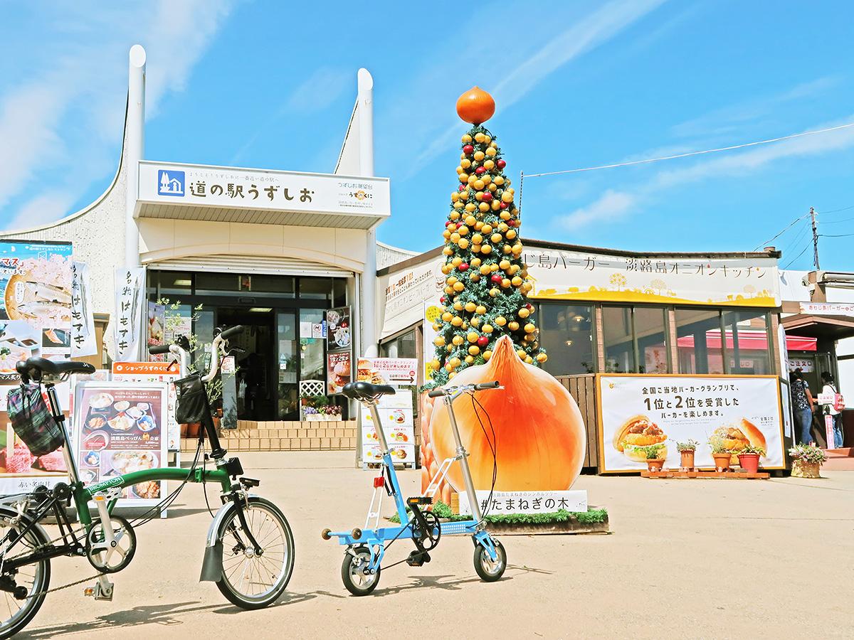 「あわじ島バーガー」のお店「淡路島オニオンキッチン」の外観