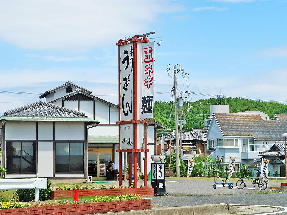 淡路島のうどん屋さん「いづも庵」の外観