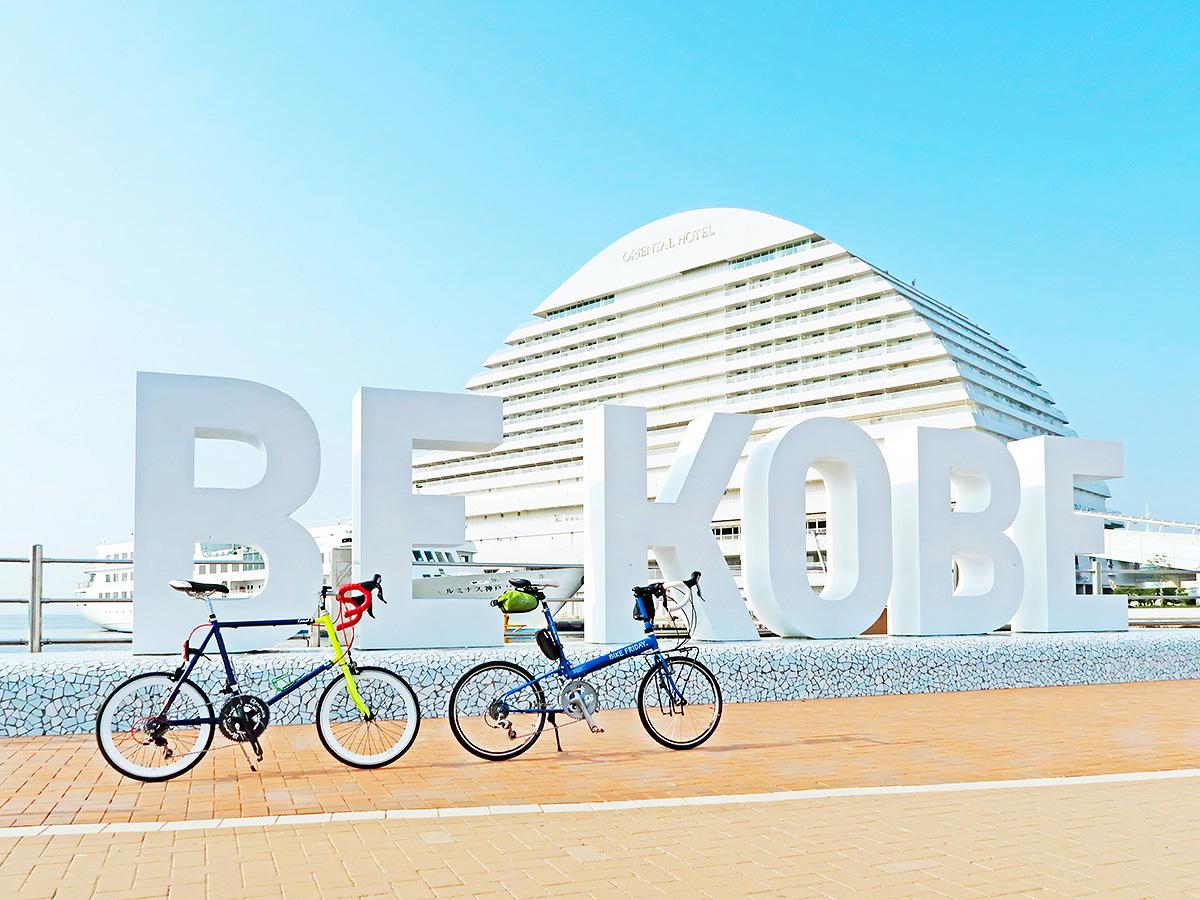 神戸メリケンパークの白い「BE KOBE」モニュメント