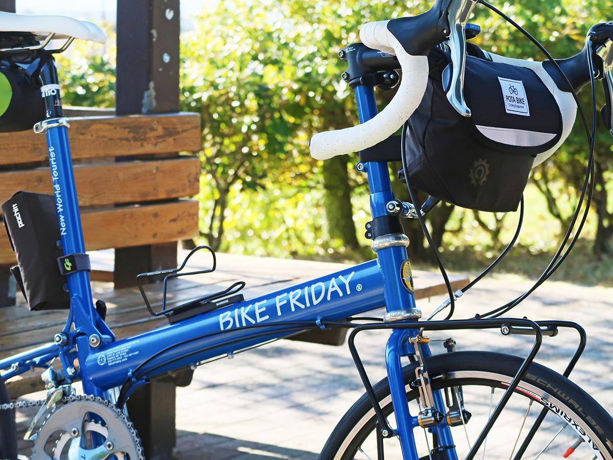 「POTA BIKE シンプルフロントバッグ for ミニベロ」の写真