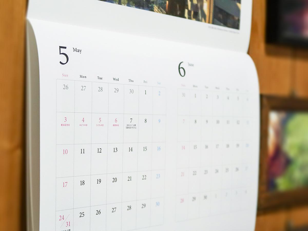5月・6月のカレンダーの写真