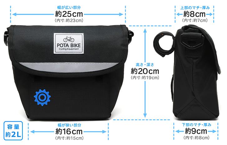 メバリングやアジングにぴったりのバッグの寸法