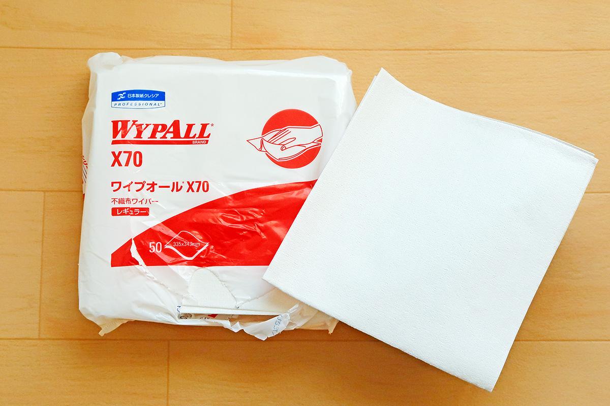 「ワイプオール」の従来製品の写真