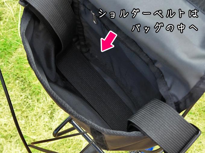 フロントバッグ「シースリーショルダーS」が自転車に装着されていて、ショルダーストラップがバッグの中に収納されている様子。