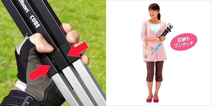 「ベルボンキューブ」を収納する時の操作と簡単さを示した画像。3本の脚をまとめて握っている様子と、女性が簡単に3本の脚を縮めている様子。