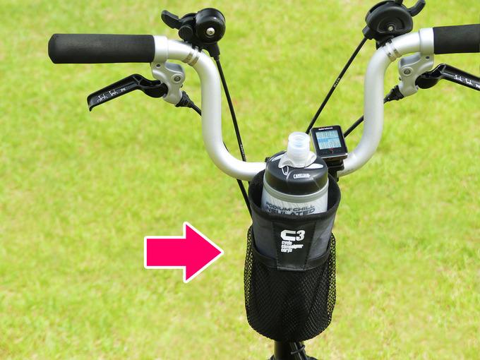 BROMPTON(ブロンプトン)でボトルケージや小物入れとして使えるドリンクホルダー型ポーチ「ハンドルセンターポーチ」が装着されている写真