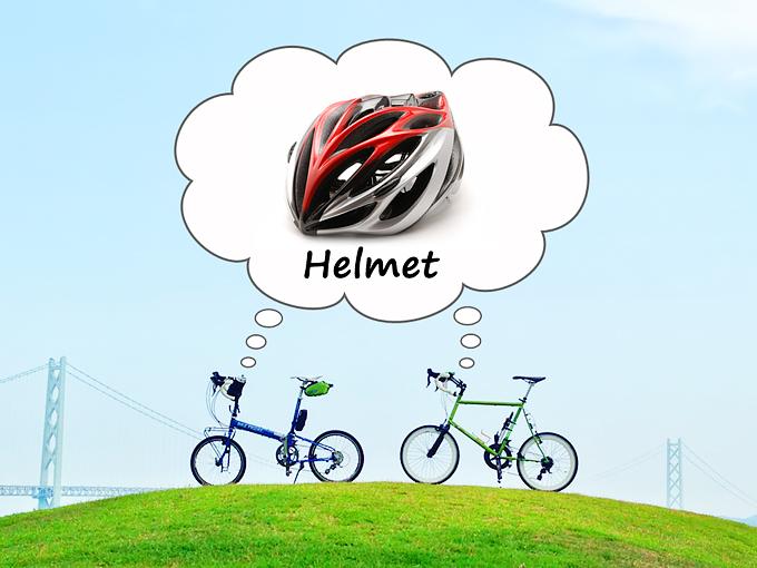 2台のミニベロが緑の丘の上に停められている。その上に「自転車用ヘルメット」のイメージが浮かんでいる写真。