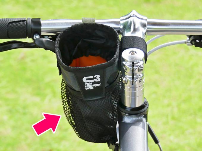 ステムの横にボトルや小物が収納できるアイテム「ステムサイドポーチ」が装着されている写真