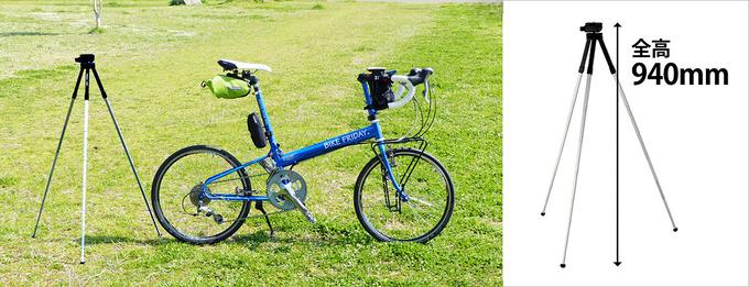 大きさを比較するために自転車の隣に「ベルボンキューブ」が立てられている様子と、「ベルボンキューブ」の使用時の高さを示したイラスト。
