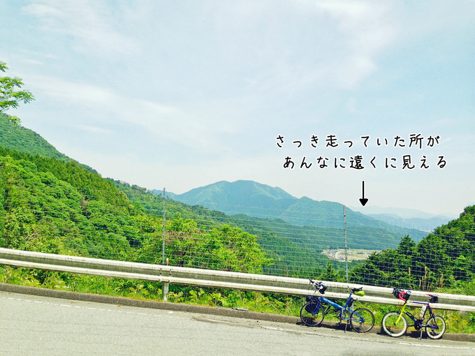 山道の上り坂の途中に2台の自転車、「ニューワールドツーリスト」と「コメットR」が停められている。景色の遥か遠く下のほうに、先ほど走ってきた田園風景が見える。ずいぶん登ってきたことがわかる。