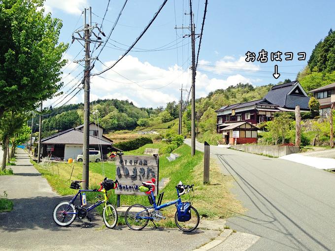 三田の母子にある蕎麦屋「いまきた」のお店付近の写真。