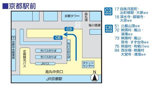 kyotoekimae04