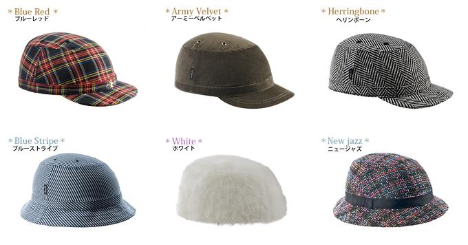 YAKKAY(ヤッカイ)のヘルメットが6種類並べられた写真。どれも個性的で、帽子のように見える。