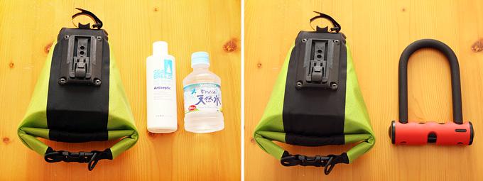 オルトリーブの「サドルバッグM」の大きさが想像しやすいように、他のものと一緒に並べた写真。写真は左右にわかれていて、左側はオルトリーブの「サドルバッグM」の横に水のボトルなどが置かれていて、右はオルトリーブの「サドルバッグM」の横に自転車用のU字型ロックが置かれている。