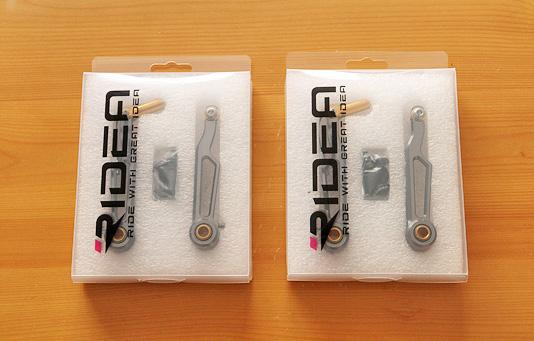 「リデアのCNCロングVブレーキ」のパッケージが2セット並べられた写真。