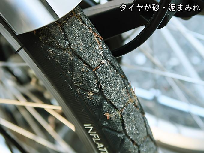 dirty01