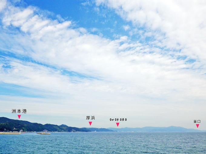 淡路島の由良付近から北側を眺めた風景。洲本市から北の淡路市まで、ここまで走行してきた地域が一望できる。遠くは青白く霞んでいる。