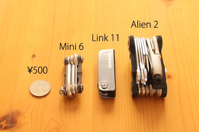自転車用の携帯工具が3つ並べられた写真。大きさの比較用に500円硬貨も置かれている。