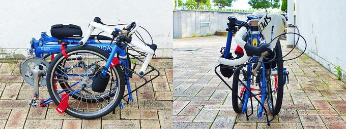 バイクフライデーの折り畳みミニベロ「ニューワールドツーリスト」が折り畳まれた状態の写真2枚。左側には、折り畳まれたニューワールドツーリストを真横から見た写真、右側には折り畳まれたニューワールドツーリストを正面から見た写真。