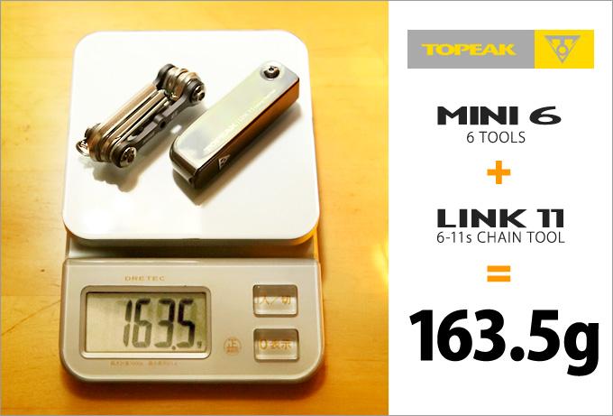 「トピーク・ミニ6」と「トピーク・リンク11」がデジタル重量計に乗せられた写真。重さは「163.5グラム」を示している。